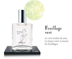 Miya Shinma Feuillage vert EDP 55ml  product without packaging
